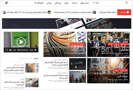 سایت خبری